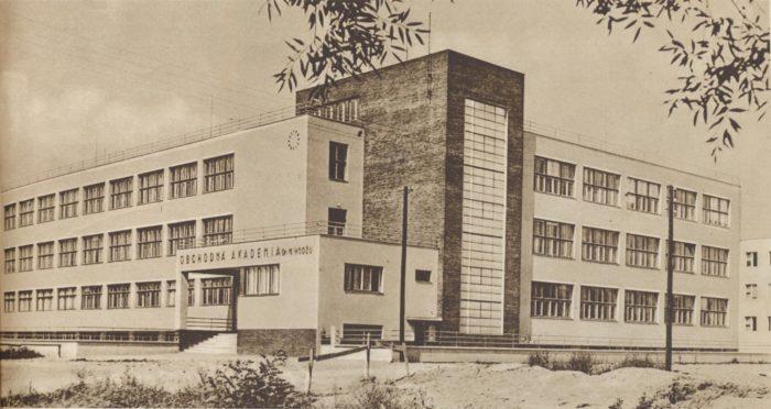 OA Trenčín. Foto archiTN