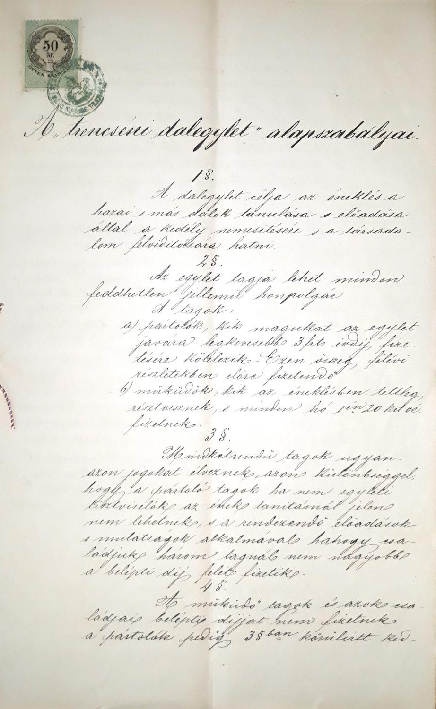 Titulný-list-stanov-Trenčianskeho-speváckeho-spolku-1874.jpg